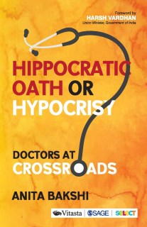 Hippocratic Oath or Hypocrisy?